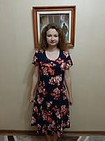Платье женское трикотажное  с коротким рукавом.