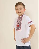 Футболка вышиванка для мальчика Зорянчик белая ,146 см