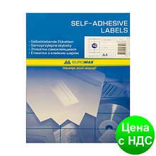 Етикетки з клейким шаром 10шт., 105х58мм (100 аркушів) BM.2822