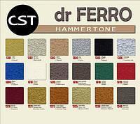 Краска CST dr FERRO (Молотковая), 0,75л