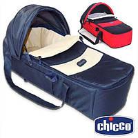 """Chicco люлька переноска для новорожденного ребенка Chicco """"Sacca Transporter"""""""