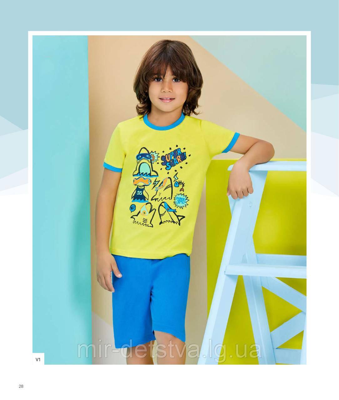 Пижама (домашний костюм) для мальчика ТМ Roly Poly р.1 год (86 см) желтый
