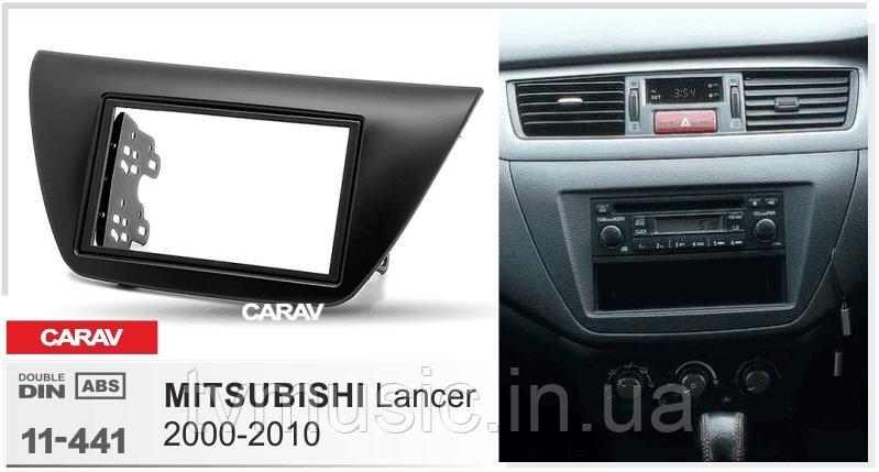 Переходная рамка CARAV 11-441 2 DIN (Mitsubishi Lancer)