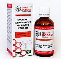 """Экстракт пчелиного подмора с боярышником """"Доктор Добош"""" - лечение сердечно-сосудистых заболеваний"""