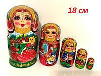 Эксклюзивный подарок для девушки, матери Матрешка 18 cм, качественная роспись, сказка Золушка, набор 5 штук