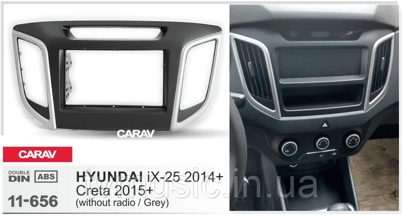 Переходная рамка CARAV 11-656 2 DIN (Hyundai iX25 Creta)