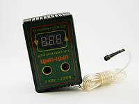 """Терморегулятор для инкубатора """"Цип - Цип"""""""