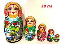 Детские безопасные и развивающие игрушки, Матрешки 18 см 5 шт, сказка Красная шапочка подарок на день рожденье