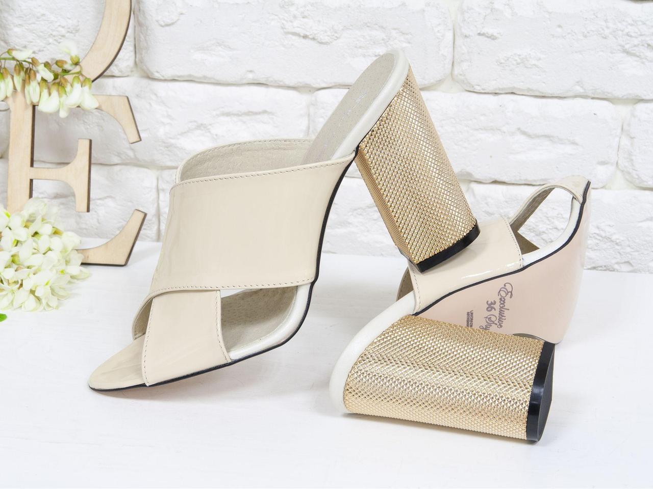 Шлепанцы из натуральной лаковой кожи молочного цвета, на утолщенном каблуке золотого цвета с объемным рисунком