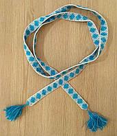 Пояс тканий до вишиванки блакитний