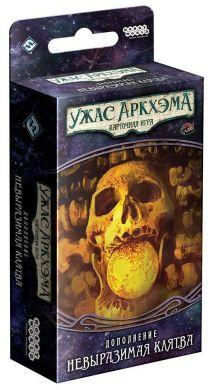 Настольная игра Ужас Аркхэма. Карточная игра: Путь в Каркозу. Невыразимая клятва