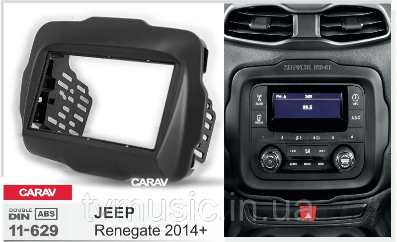 Переходная рамка CARAV 11-629 2 DIN (Jeep Renegate)