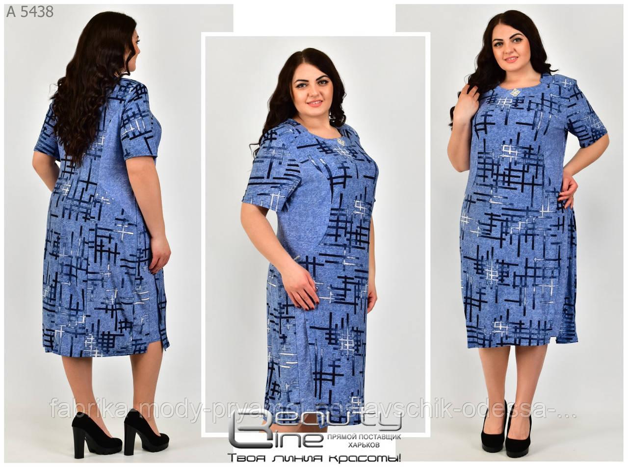 Женское платье Фабрика Моды от 54до 64размера №5438