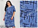 Женское платье Фабрика Моды от 54до 64размера №5438, фото 2