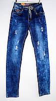 Мужские джинсы на резинке Awivgoss 6471 (27-34/8ед) 11.8$