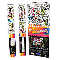 Раскраска Антистресс 8+ большая 70х50 см Cool coloring MAXI МАКСИ 8+ 1110 Стратег Strateg 009757