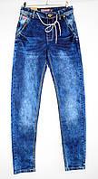 Мужские джинсы на резинке Awivgoss 6481L (29-36/8ед) 11.8$