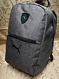 Рюкзак puma новый стиль Мессенджер усилиная спинак спортивный городской опт, фото 2