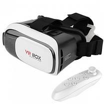 Очки виртуальной реальности с пультом для смартфона VR BOX 2.0, фото 2