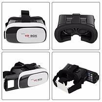 Очки виртуальной реальности с пультом для смартфона VR BOX 2.0, фото 3