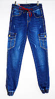 Мужские джинсы карго Basanjiu 2311-34 (27-34/8ед) 11.4$