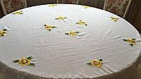 """Скатертина кругла лляна білого кольору """"Соняшна"""" ручна вишивка 180 см"""