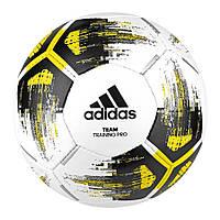 Мяч футбольный для детей Adidas Team Training Pro CZ2233 (размер 4)