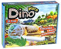 Набор Кинетического Песка Раскопки Динозавров, Песок 1кг 3Д Поле, Dino place Strateg Стратег 51202, 010170, фото 1