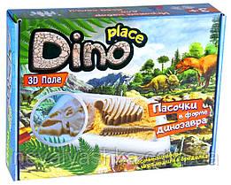 Набор Кинетического Песка Раскопки Динозавров, Песок 1кг 3Д Поле, Dino place Strateg Стратег 51202, 010170