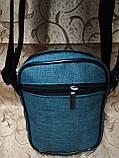 (18*14-маленький)Барсетка vans  сумка спортивные мессенджер для через плечо Унисекс ОПТ, фото 3