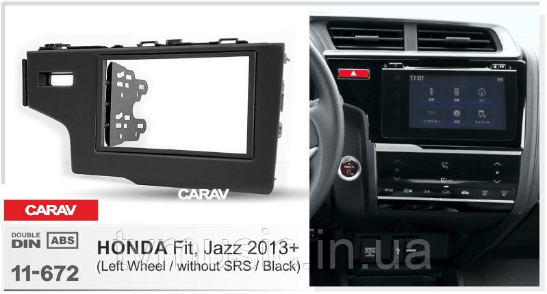 Переходная рамка CARAV 11-672 2 DIN (Honda Fit, Jazz)