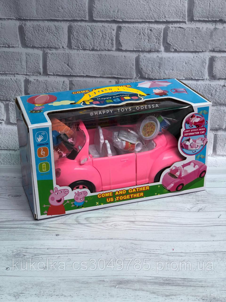 Машинка Свинки Пеппы с героями