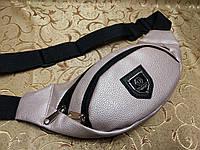 Хорошее качество сумка на пояс qp искусств. кожа барсетки сумка женский и мужские пояс только оптом, фото 1