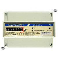 Трехфазный однотарифный электросчетчик ЦЭ 6804U 1Т 220В 5-60А МР31
