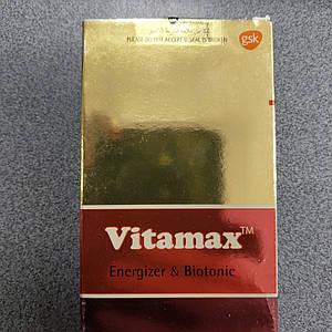 Вітаміни vitamax витамакс комплекс вітамін