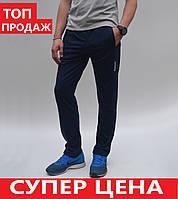 Мужские спортивные штаны Reebok (Рибок) / Хлопок /Трикотаж двухнитка / Размеры 44,46,48,50,52,54 / темно-синие