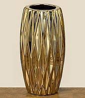 Ваза Кларизо золотая керамика h21см d10см 7700300