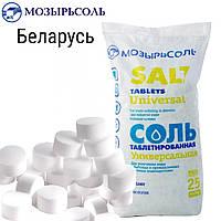Таблетированная соль для умягчителя воды, 25 кг