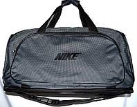 Спортивная дорожная сумка трансформер с расширением в низ текстильная серого цвета 57*30 см