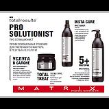 Matrix Total Results Восстанавливающий уход для поврежденных волос Pro Solutionist 5+ Protopak,500 мл, фото 3