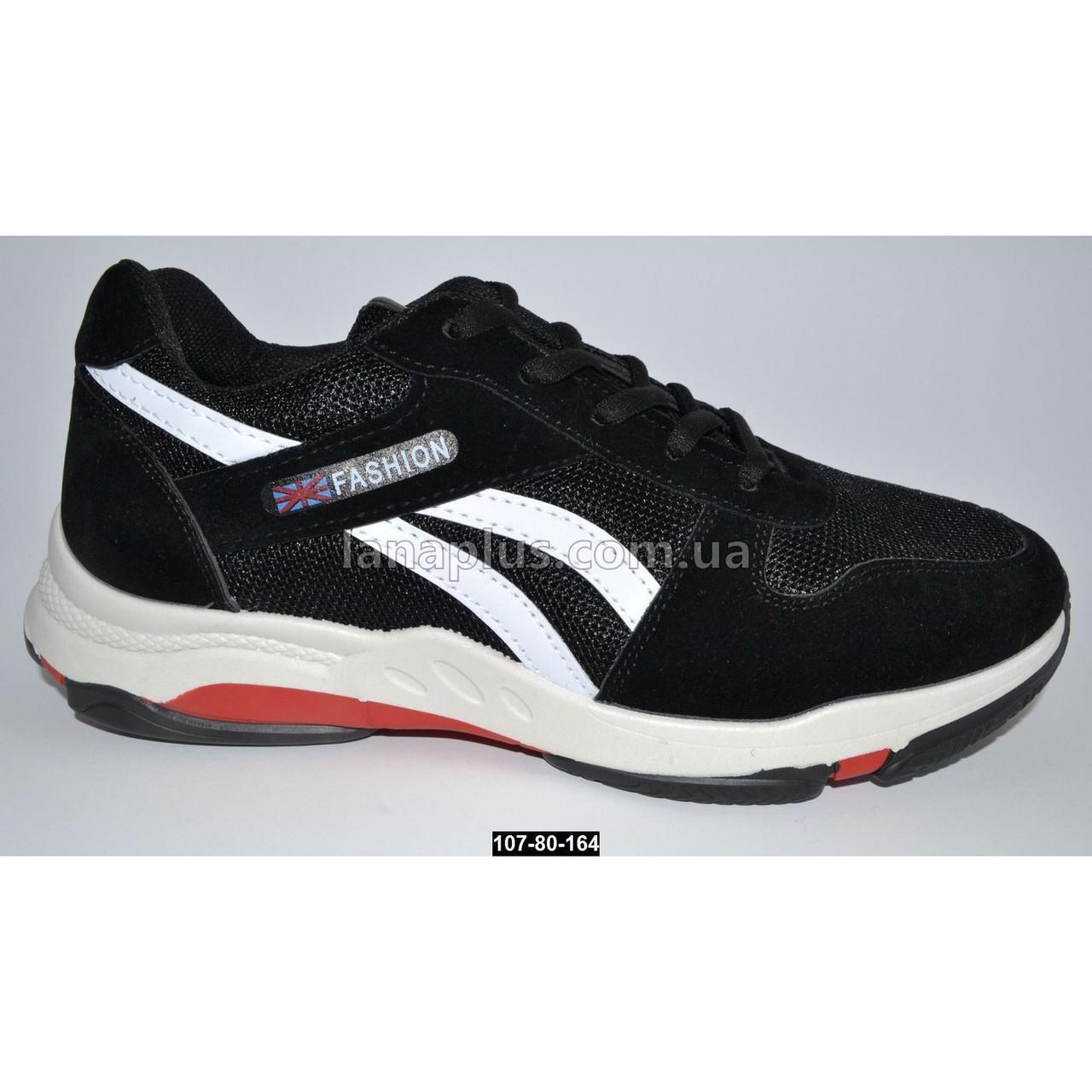 Дышащие кроссовки, 36-41 размер, 107-80-164