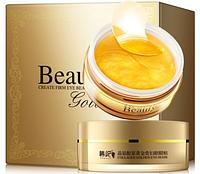 """Гидрогелевые патчи для глаз """"BEAUTY GOLDEN"""" с золотом, коллагеном и витаминами  60 шт., фото 1"""
