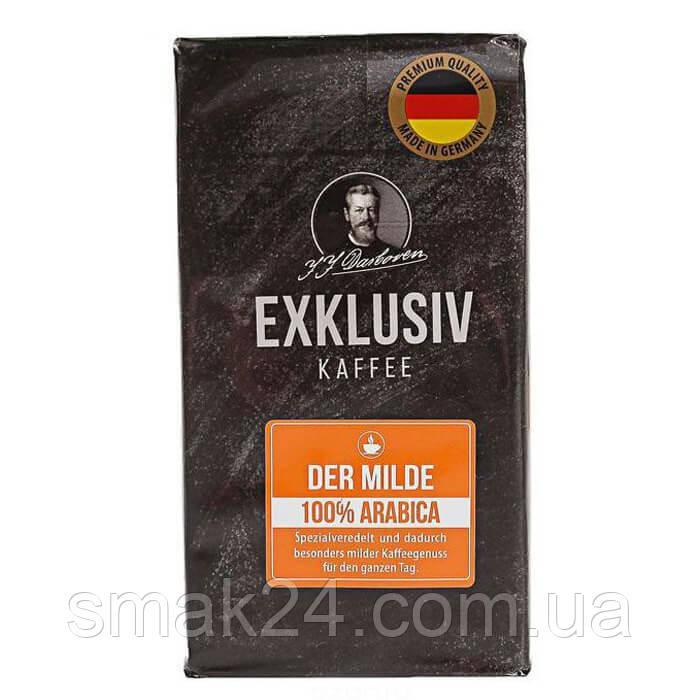 Кофе молотый J. J. Darboven Exklusiv kaffee der  Milde 250 г