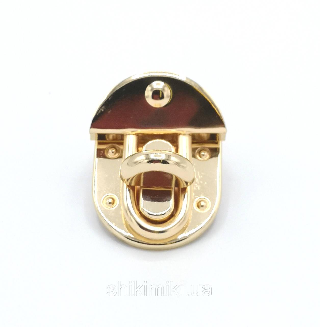 Замок для сумки круглый ZM21-3, цвет золото
