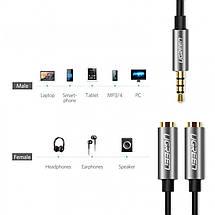 AUX 3.5mm разветвитель/сплиттер Ugreen AV123 аудио кабель (Чёрным с серебристым, 20см), фото 2
