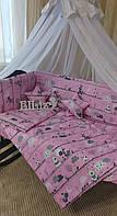Набор в кроватку Звезда №2