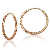 """Рифлёные серьги-кольца из красного золота """"Астры"""", без вставок, С003/2 Eurogold"""