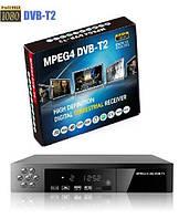 HD цифровий DVB T2 приставка H. 264 підтримка MP3, MPEG4 формату в комплекті з антеною