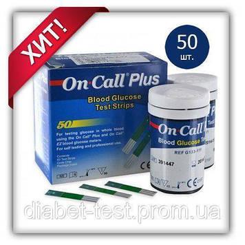 Тест-полоски On Call Plus (Он Колл Плюс) (50 шт/упак), срок до 08.04.2022г.