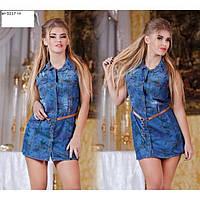 65f20ae215758c1 Туника джинсовая в Украине. Сравнить цены, купить потребительские ...